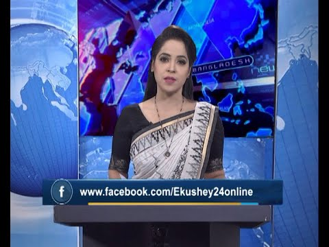 09 PM News || রাত ০৯টার সংবাদ || 14 August 2020 || ETV News