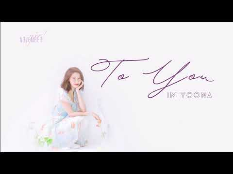 [VIETSUB] [PREVIEW] To You - Yoona (SNSD)