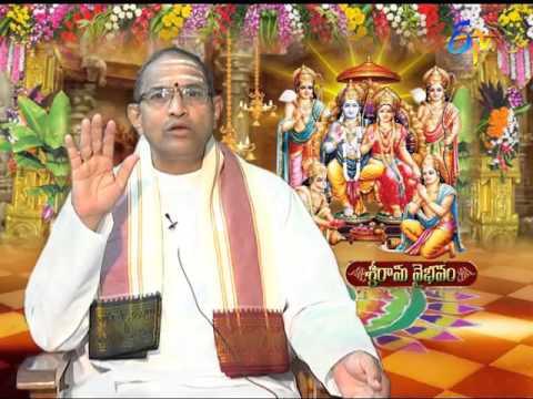 Sri-Rama-Vaibhavam-15thApril-2016--శ్రీ-రామ-వైభవం