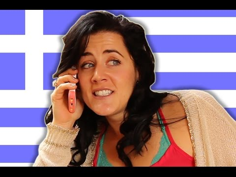 greek - Ouzo isn't for everyone. Check out more awesome BuzzFeedYellow videos! http://bit.ly/YTbuzzfeedyellow MUSIC Greek Bouzouki Licensed via Warner Chappell Produ...