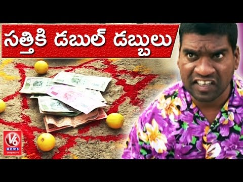 Bithiri Sathi Makes Rice Pulling | Funny Conversation With Savitri