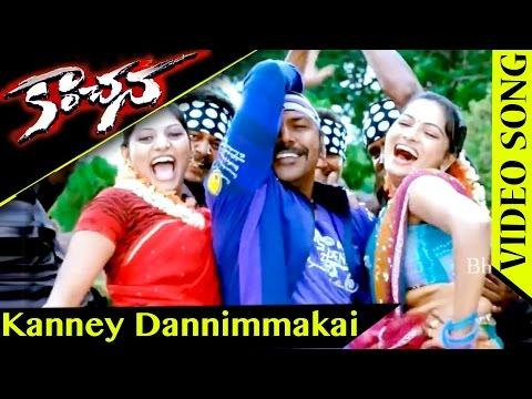Video Kanney Dannimmakai Video Song || Kanchana (Muni-2) Movie Songs || Raghava Lawrence, Lakshmi Rai download in MP3, 3GP, MP4, WEBM, AVI, FLV January 2017