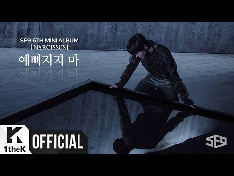SF9- Enough