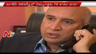 Successful Businessman Nimmagadda Prasad   Matrix Prasad Top Advance Tax Payer   NTV