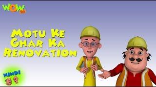 Motu Ke Ghar Ka Renovation - Motu Patlu in Hindi WITH ENGLISH, SPANISH & FRENCH SUBTITLES