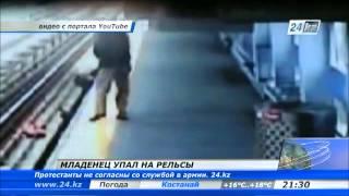 В США коляска с младенцем упала на рельсы метро