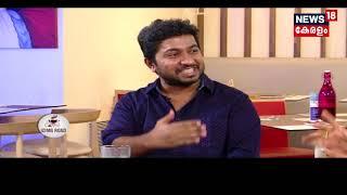 Video Coffee @ MG Road : ഷാന് റഹ്മാനും വീനിത ശ്രീനിവാസനും | Vineeth Sreenivasan And Shan Rahman MP3, 3GP, MP4, WEBM, AVI, FLV Agustus 2018