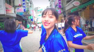 一鏡到底不NG40所高中-【熱舞高校】DANCE HIGH SCHOOL 40 TAIWAN