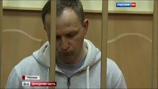 Борец с коррупцией предстал перед судом за организацию преступной ОПГ