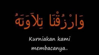 Doa Khatam Al-Quran Video