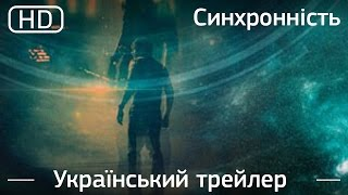Synchronicity  2015                                         1080p
