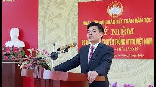 Đồng chí Nguyễn Mạnh Hà, Phó Bí thư Thành ủy, Chủ tịch UBND thành phố dự ngày hội đại đoàn kết toàn dân thôn 3, xã Điền Công