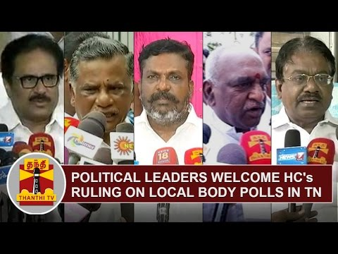 Political-Leaders-welcome-HCs-ruling-on-Local-Body-Polls-in-Tamil-Nadu-Thanthi-TV
