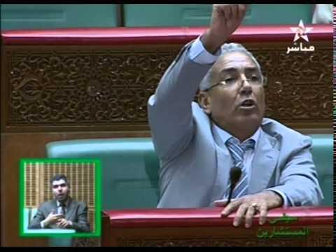 الوفا يفضح الراضي في البرلمان