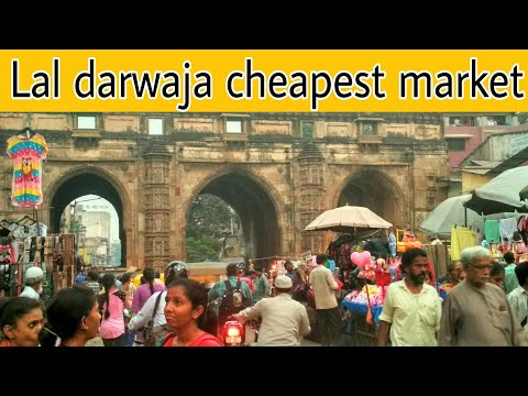 💥Lal Darwaja Cheapest Market Shopping Between 10/- To 200/- Ahmedabad,Lal Darwaja Cheapest Market💥
