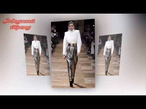 Модный тренд Модные платья осенне-зимнего сезона 2015 видео