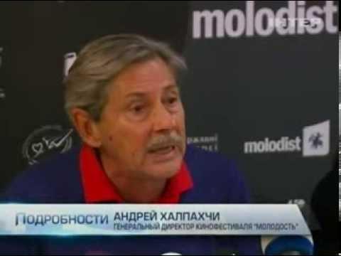 Фонд Ігоря Янковського та «Молодість» оголосили українську програму