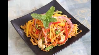 """Vegetables Noodles Maker at http://amzn.to/2sBaR73 A nice, refreshing tart and sweet salad made with mango, papaya and avocado that is excellent for any time of year. This will turn any meal into a special occasion. Perfect for tropical themed parties!""""Subscribe : https://www.youtube.com/subscription_center?add_user=superveggiedelightMore recipes at http://www.bhavnaskitchen.comE-store: http://astore.amazon.com/indian0c-20Topics @ http://www.desiviva.comDownload Bhavna's Kitchen apps for Android, iPhone and iPadFACEBOOK http://www.facebook.com/superveggiedelightTWITTER http://www.twitter.com/bhavnaskitchenINSTAGRAM https://www.instagram.com/bhavnaskitchen/PINTEREST https://www.pinterest.com/bhavnaskitchen"""