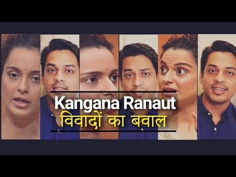 Kangana Ranaut Interview Reaction | Aap Ki Adalat 2017 | Kangana Ranaut's Shocking Revelations