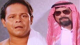 Video Jagathy & Innocent Non Stop Comedy Scenes | Mammukoya & Sidiq Comedy Scene | Hit Comedy Scene MP3, 3GP, MP4, WEBM, AVI, FLV Maret 2019