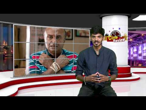 Maragatha Naanayam Movie Review | 1Yes Tv