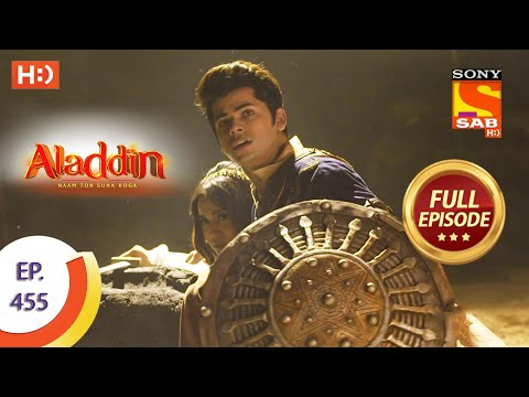 Aladdin - Ep 455  - Full Episode - 26th August 2020