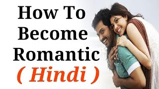 How to Be a More Romantic Woman to a Man Simple Romantic Ideas For Every Man Ways to Be a Romantic Man Most Romantic Things a Man Can Do Tips for Making Him ...