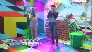 DJ Hey Time 13 March 2014 - Thai Music