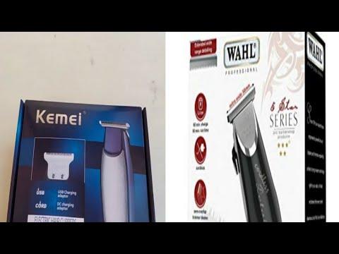 شاهد كيف تجعل ماكينة 5021 #kemei# مثل 8081 #wahl#
