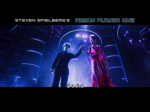Ready Player One - Closer Review (ซับไทย)
