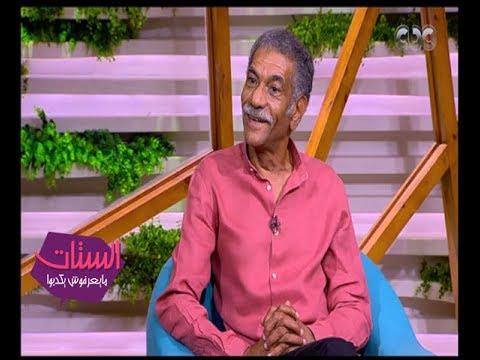 سيد رجب يصف شعوره قبل الشهرة: كنت راضياً ولم أعرف شيئا عن العالم الآخر