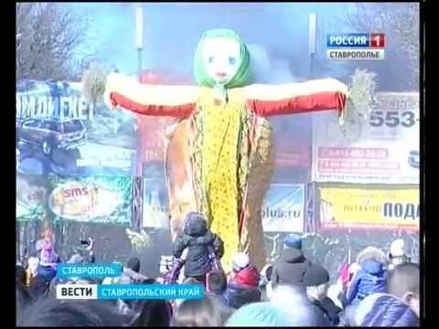 Масленица 2015 ГТРК