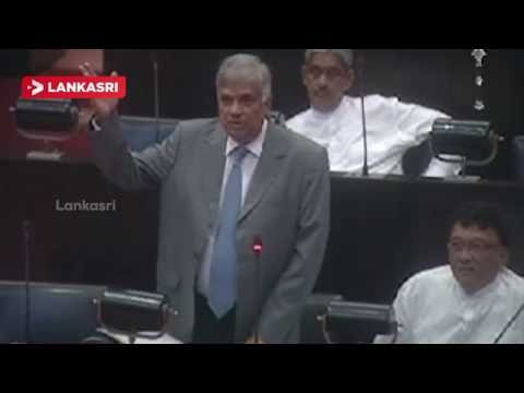 Parliment-Ministers-Speech-People-bank-Issue