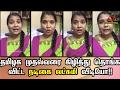 தமிழக முதல்வரை கிழித்து தொங்கவிட்ட நடிகை லட்சுமி வீடியோ!!| Tamil Cinema News | - TamilCineChips video download