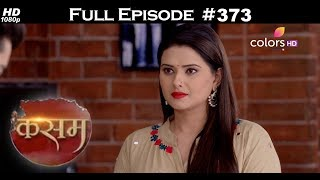 Kasam - 18th August 2017 - कसम - Full Episode