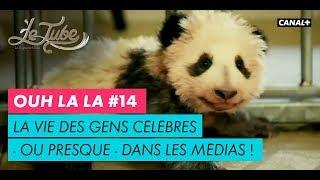 Ouh la la - Le Tube du 09/12 – CANAL+