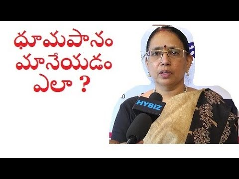 How to Stop Smoking-Dr Jyotsna