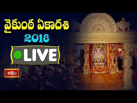 Bhakthi TV Live | Telugu Devotional Channel Live | Bhakthi TV Live Official