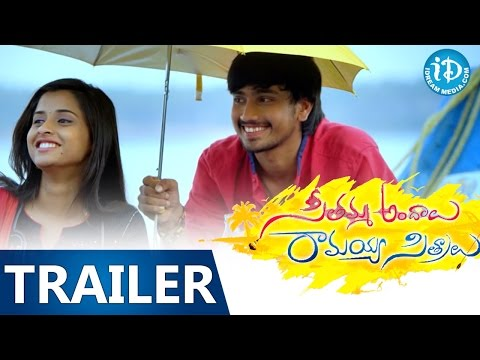 Watch Seethamma Andalu Ramayya Sitralu Movie Trailer in HD