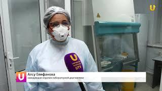"""Открытие лаборатории на тестирование коронавируса в ГБУЗ """"ООКСПК"""" 2020 - Репортаж UTV"""