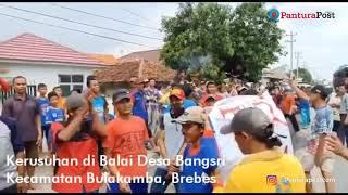 Video Kerusuhan di Kantor Desa di Brebes, Bermula dari Protes Dana Desa MP3, 3GP, MP4, WEBM, AVI, FLV Januari 2019