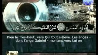 Le coran traduit en français parte 29 الشريم  و السديس الجزء