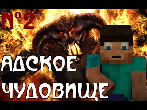 Minecraft - \