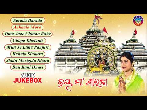 Video JAY MAA SARALA Odia Sarala Bhajans Full Audio Songs Juke Box || Namita Agrawal || Sarthak Music download in MP3, 3GP, MP4, WEBM, AVI, FLV January 2017