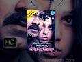 Dongala Mutha Full Movie - HD