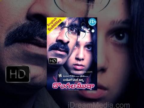 Dongala Mutha Telugu Full Movie || Ravi Teja, Charmi Kaur, Sunil || Kiran Kumar Koneru || Sathyam