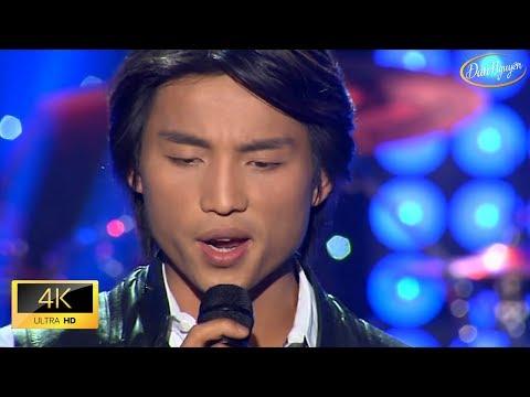 Thành Phố Sau Lưng - Đan Nguyên  [MV 4K Official] - Thời lượng: 3:33.