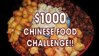 Video $1000 CHINESE FOOD CHALLENGE!! MP3, 3GP, MP4, WEBM, AVI, FLV November 2017