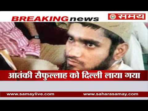 Alive terrorist caught during encounter in J&K brought to Delhi to interrogate