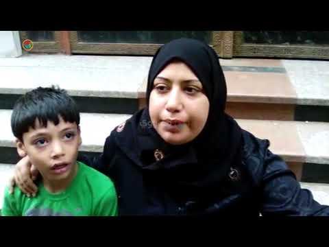 العرب اليوم - أسرة طفلة